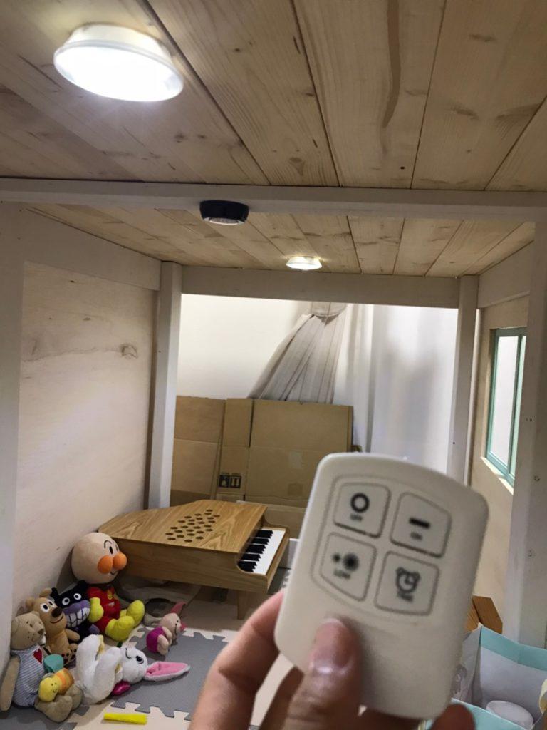 リモコン照明 100均