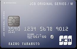 JCB CARD W