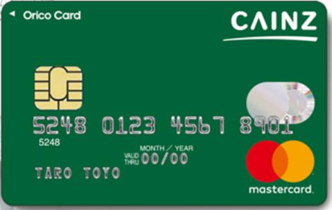 カインズ Mastercard