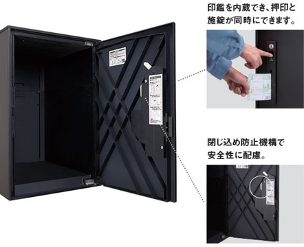 宅配ボックス Panasonic