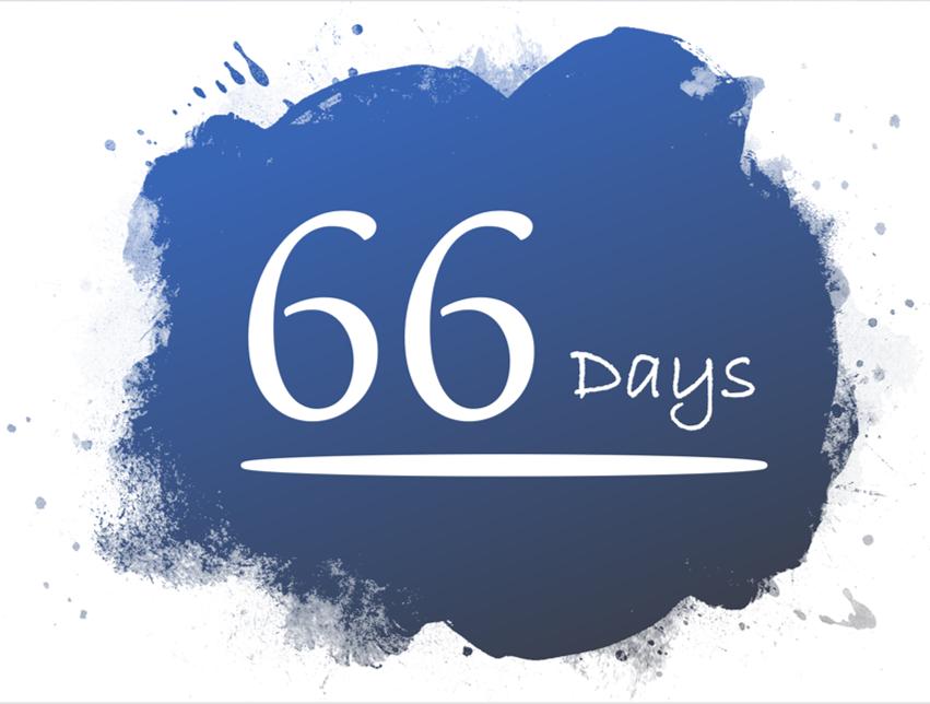 66日の習慣